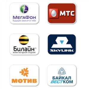 Операторы сотовой связи Кологрива