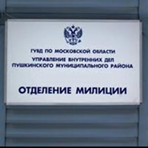 Отделения полиции Кологрива