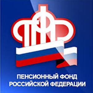 Пенсионные фонды Кологрива