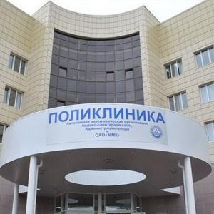 Поликлиники Кологрива