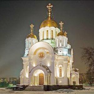 Религиозные учреждения Кологрива