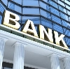Банки в Кологриве