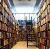 Библиотеки в Кологриве
