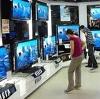 Магазины электроники в Кологриве