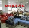 Магазины мебели в Кологриве