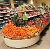 Супермаркеты в Кологриве
