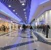 Торговые центры в Кологриве
