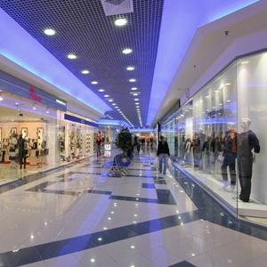 Торговые центры Кологрива